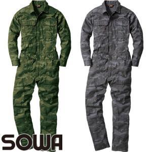 作業服 つなぎ 桑和 SOWA 続服 9921 作業着 通年 秋冬 オーバーオール|mamoru-k