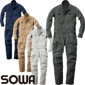 作業服 つなぎ 桑和 SOWA 続服 39020 作業着 通年 秋冬 オーバーオール|mamoru-k
