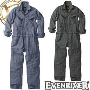 作業服 つなぎ イーブンリバー EVENRIVER ヘリンボン長袖カバーオール GS-4000 作業着 通年 秋冬 オーバーオール|mamoru-k