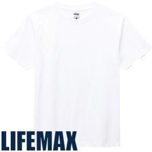 ライフマックス LIFEMAX ヘビーウェイトTシャツ(ホワイト) MS1148|mamoru-k