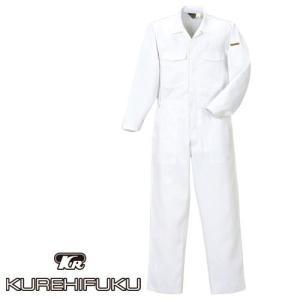 作業服 つなぎ クレヒフク KURE 長袖ツナギ 740 作業着 通年 秋冬 オーバーオール