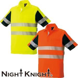 タカヤ商事 TAKAYA Night Knight 高視認性安全半袖ポロ TU-NP22|mamoru-k