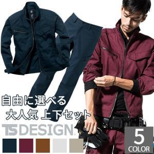 TS Design ハイブリッド 作業服 上下セット(長袖ブルゾン+カーゴパンツ)