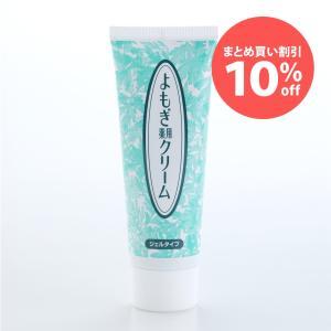 【まとめ買い特別価格】マミーサンゴ よもぎ薬用クリームA 1...