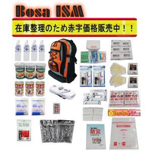 防災セット BosaISM(ボーサイズム) 防災グッズ ファ...