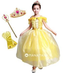 ベル ドレス 子供 キッズ プリンセスドレス コスプレ なりきり 衣装 仮装 コスチューム お姫様 クリスマス プレゼント 誕生日 手袋 set