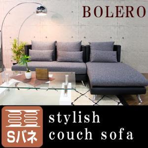 カウチソファ 設置家具 時間指定不可 カウチソファ ボレロの写真
