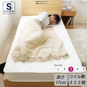 マット マットレス ベッドマット スプリング シングルサイズ ロールボンネルマットレス MI-22