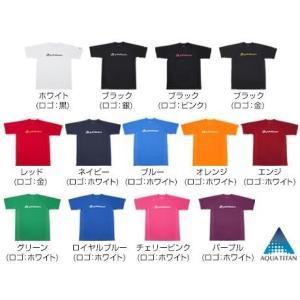 ●裏メッシュで快適な着ごこち! ●11カラーから選べるシンプルなスポーツTシャツです。 ●吸汗速乾性...