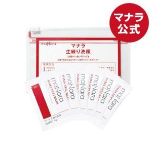 マナラ公式 /  生練り洗顔使い切り6包 1g×6包 maN...