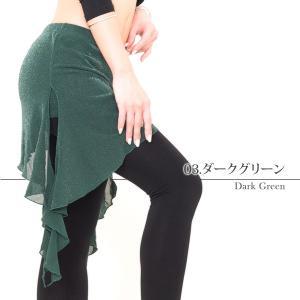 軽やかヒップスカーフ 全5色   ベリーダンス ヒップスカーフ スカート ヒップスカート レッスン着 練習着 衣装 レッスンウェア|manasmana|11