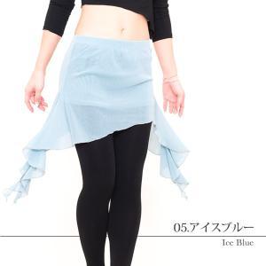 軽やかヒップスカーフ 全5色   ベリーダンス ヒップスカーフ スカート ヒップスカート レッスン着 練習着 衣装 レッスンウェア|manasmana|13