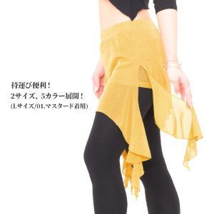 軽やかヒップスカーフ 全5色   ベリーダンス ヒップスカーフ スカート ヒップスカート レッスン着 練習着 衣装 レッスンウェア|manasmana|03