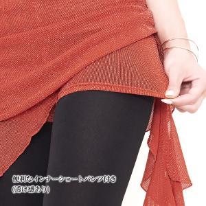 軽やかヒップスカーフ 全5色   ベリーダンス ヒップスカーフ スカート ヒップスカート レッスン着 練習着 衣装 レッスンウェア|manasmana|05