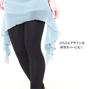 軽やかヒップスカーフ 全5色   ベリーダンス ヒップスカーフ スカート ヒップスカート レッスン着 練習着 衣装 レッスンウェア|manasmana|06