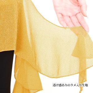 軽やかヒップスカーフ 全5色   ベリーダンス ヒップスカーフ スカート ヒップスカート レッスン着 練習着 衣装 レッスンウェア|manasmana|07
