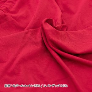 美ライン トップス 全2色 2way レディース 半袖 5分袖 五分袖 カットソー 夏 大きいサイズ|manasmana|08