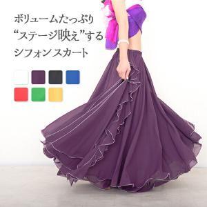 ベリーダンス スカート エレガントスカート   全7色   送料無料  スカート 衣装 レディースファッション オリエンタル 送料無料 フラメン|manasmana