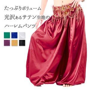 ベリーダンス 衣装 ハーレムパンツ (全7色)| ベリーダンス パンツ レッスンパンツ アラビアン 衣装 コスチューム コスプレ アラビアンパンツ ベリー ManasMana|manasmana