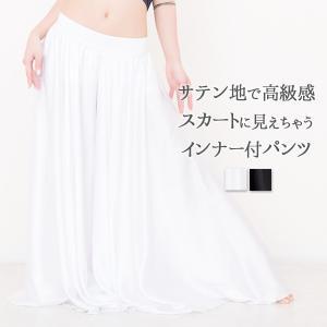 インナー付きサテンスカートパンツ(全2色)  FREE      ベリーダンス パンツ サテン スカートパンツ 社交ダンス|manasmana