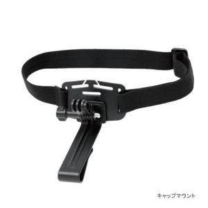 シマノ スポーツカメラ cm-1000用 キャップマウント|manboo-shop