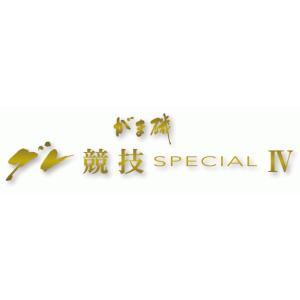 がまかつ がま磯グレ競技SPIV1.5号5.0M|manboo-shop