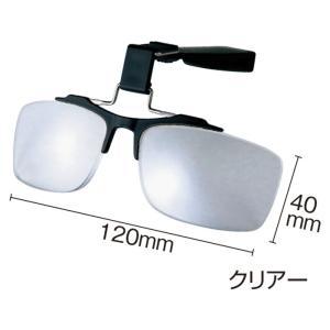 がまかつウエア 老眼キャップバイザーグラスGM-1731|manboo-shop