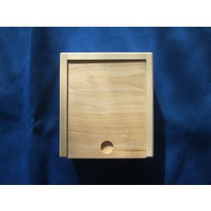 日本製 箱正 木製エサ箱 スライド式 小 manboo-shop