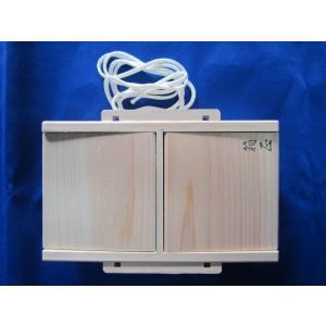日本製 箱正 木製エサ箱フタW|manboo-shop