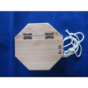 日本製 箱正 さかさ桶 カニ桶八角 小 manboo-shop