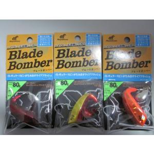 ハヤブサ ハイアピール遊動シンカー ブレードボンバー(Blade Bomber) 80g