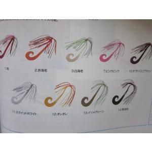 ハヤブサ ツインカーリー ラバー&フックセットSE-136|manboo-shop