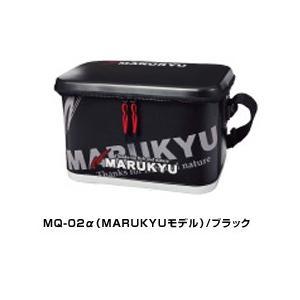 マルキュードライバッグMQ-02α-ブラック|manboo-shop