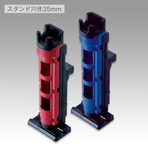 明邦バケットマウス用ロッドスタンドBM-230N|manboo-shop