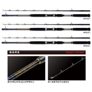 PROX並継船竿 ブルーランナー30号-240|manboo-shop