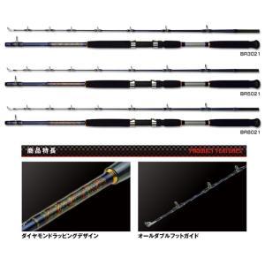 PROX並継船竿 ブルーランナー50号-240|manboo-shop
