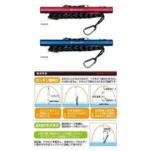 PROX ワカサギテント用アイスアンカー|manboo-shop