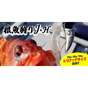 ルーディーズ 根魚狩りJ.H ジグヘッド manboo-shop