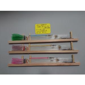 手づくり 船頭仕立て別誂 沖メバル・ハチメ仕掛け13号10本針|manboo-shop