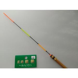 仙人うきダンゴ釣り用カヤうき 2B|manboo-shop