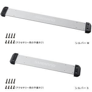 シマノクーラーアクセサリーベースM AB-012J|manboo-shop