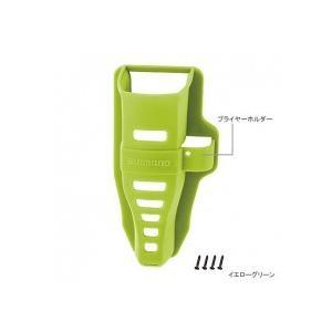 シマノ ロッドレスト RS-502I イエローグリーン|manboo-shop