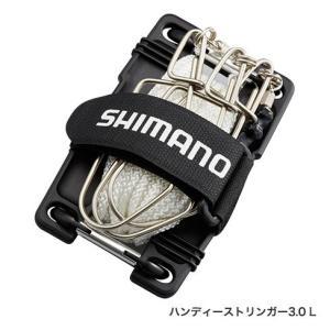 シマノ ハンディーストリンガー3.0 RP-211R|manboo-shop