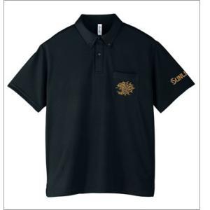 サンラインウエア 獅子DRYポロシャツSCW-1376P ブラック|manboo-shop