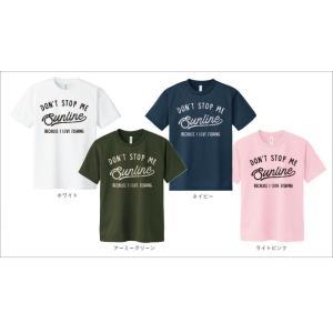 サンライン DRYTシャツ SUW-1377T|manboo-shop