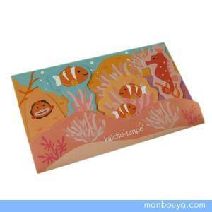 綺麗な珊瑚をバッグに、クマノミ、コケギンポ、タツノオトシゴの可愛いデザイン。  内藤デザインさんの「...