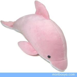 イルカのぬいぐるみ 水族館 グッズ おみやげ 海の生き物 シンプルで可愛い アクアクラブ イルカピンクMサイズ 40cm まんぼう屋ドットコム|manbouya