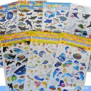 水族館 シール まとめて 7枚 セット AIP 海の生き物 ステッカー シャチ サメ イルカ編【ゆうパケット送料166円発送可】|manbouya