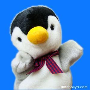 ベビーペンギンのハンドパペット ぬいぐるみ 海の 動物 水族館グッズ AQUAマリンシリーズ ベビーペンギン まんぼう屋ドットコム |manbouya