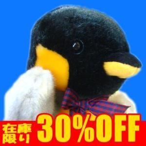 皇帝ペンギンのハンドパペット ぬいぐるみ 海の 動物 水族館グッズ AQUAマリンシリーズ  エンペラーペンギン まんぼう屋ドットコム|manbouya